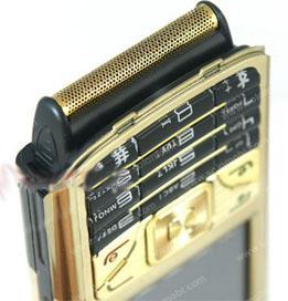 Cool758 Razor Phone