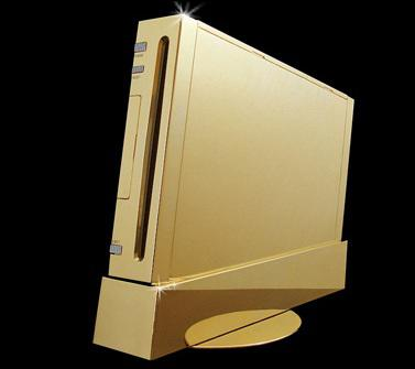 nintendo-wii-supreme-the-most-expensive-game-console