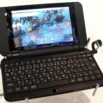 Mobile Notebook 7 Inci dari NEC dengan OS Android Froyo & NVIDIA Tegra 2