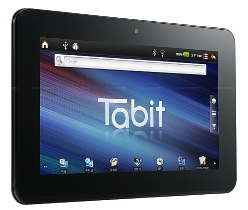Tabit Android Tablet