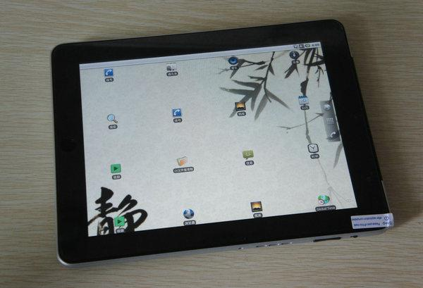 WinPad A-97 Tablet PC