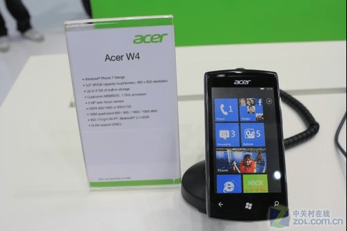 Acer W4 smartphone
