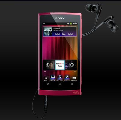 Sony Walkman NW-Z1000 Series Walkman Berbasis Android Pertama di Dunia