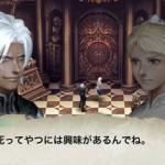 Square Enix Berencana Bikin Game Untuk Android, Chrono Trigger Bakal HAdir