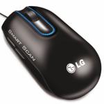 LG LSM-100, Scanner Unik Berbentuk Mouse