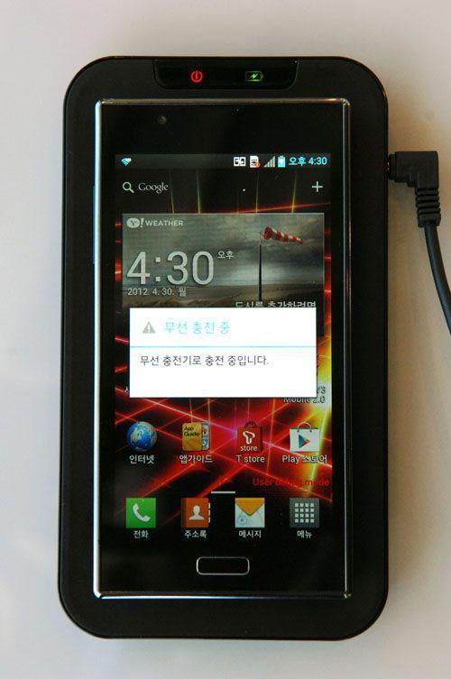 Optimus LTE2 dalam kemasan box