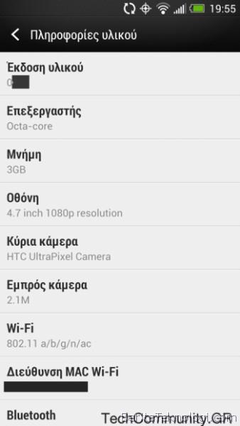 HTC Siapkan HTC One Model Terbaru dengan Prosesor Octa Core dan RAM 3GB
