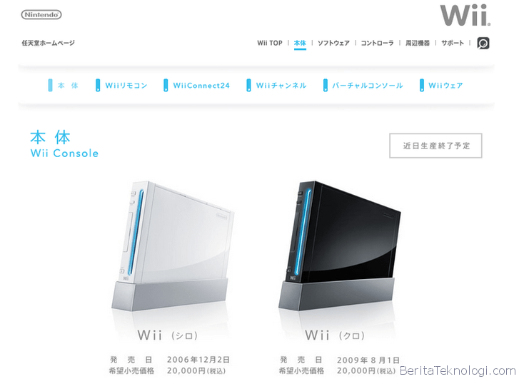 Nintendo Jepang bakal Hentikan Produksi Konsol Game Wii