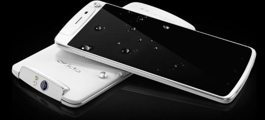 Oppo-N1-Mini-rumor