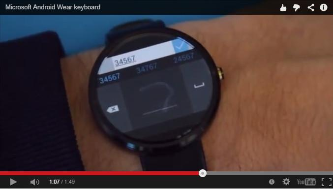 keyboard android wear