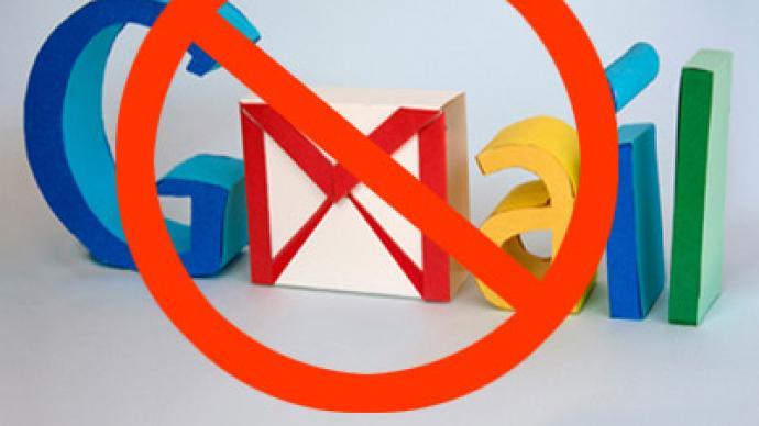 gmail blokir
