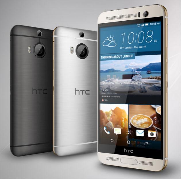 HTC-One-M9Plus_Optical-anti-shake_Speed_--AF-630x623