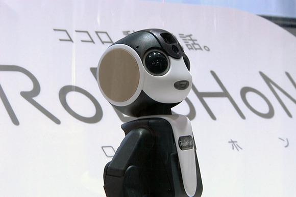 RoBoHon (Kredit: PCworld)