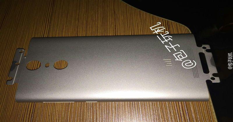 Panel belakang Xiaomi Redmi Note 2 Pro (Kredit: Softpedia)