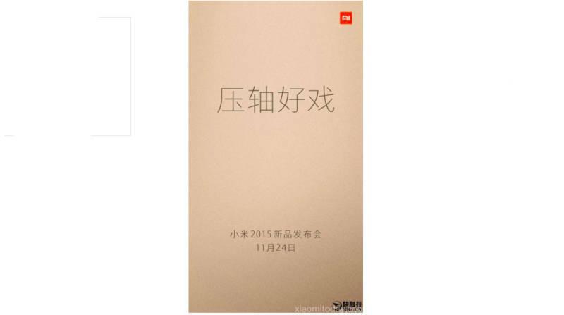 Teaser terbaru Xiaomi (Kredit: Phonearena)