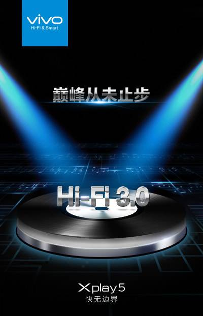 vivo-xplay-5-hi-fi-3