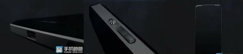 Konsep OnePlus 3