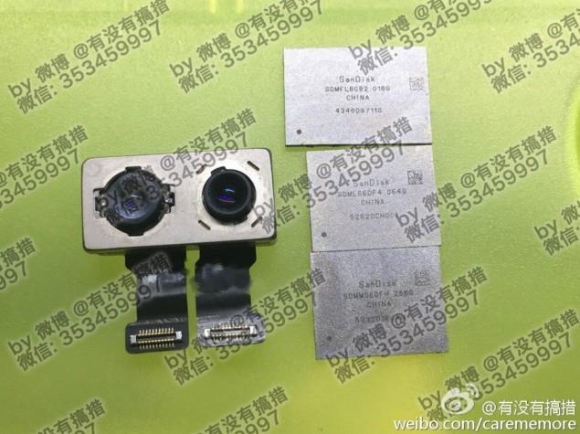 iPhone-7-memori-0