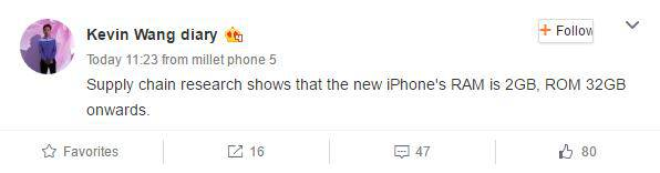iphone-7-rom