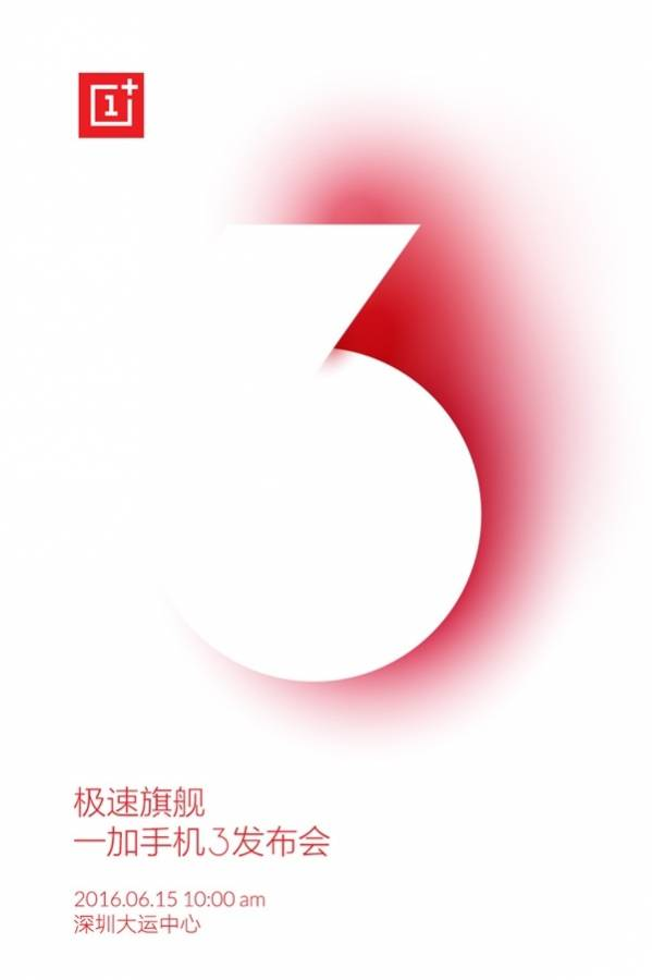 oneplus-3-launch