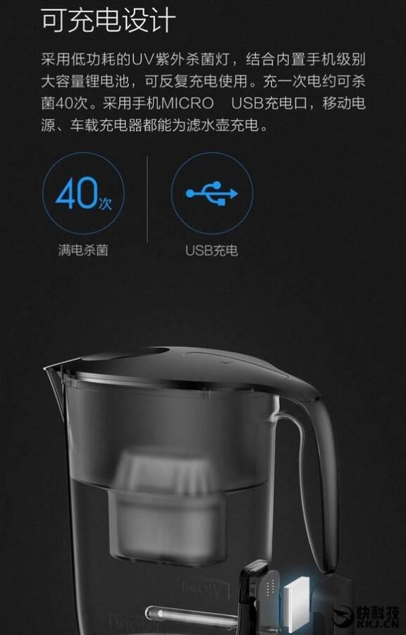 xiaomi-kettle-12