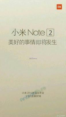 mi-note-2-graphic