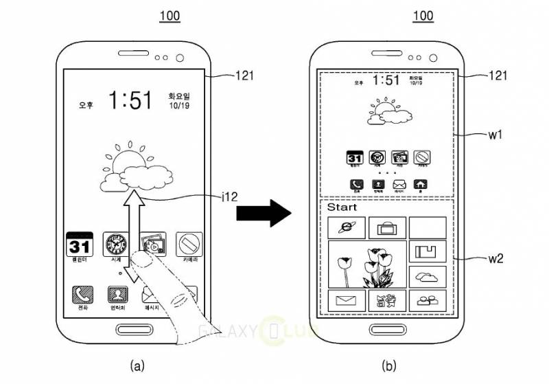 samsung-dual-boot-ux-patent-2