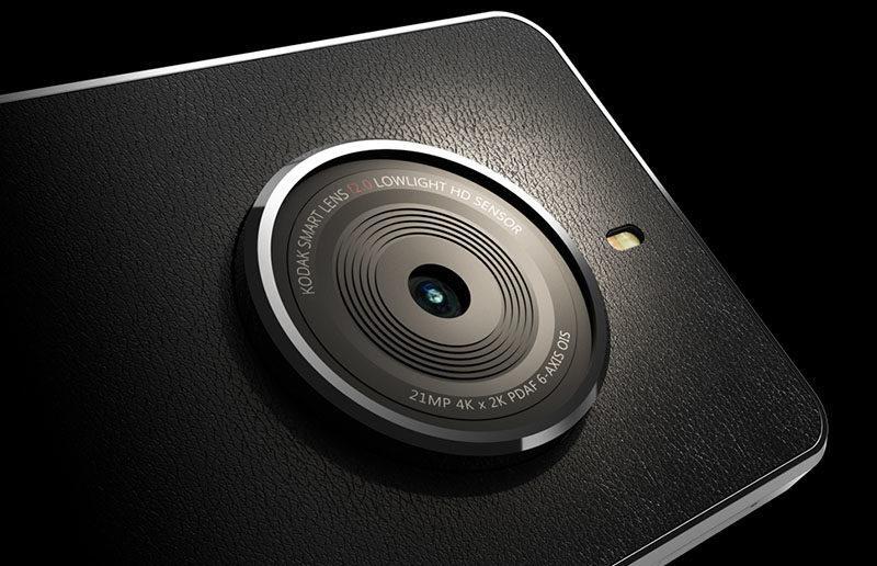 kodak-ektra-smartphone-3