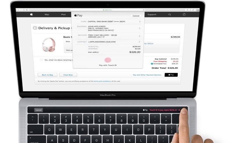 Magic Toolbar yang dibocorkan oleh Apple (Gambar: MacRumors)