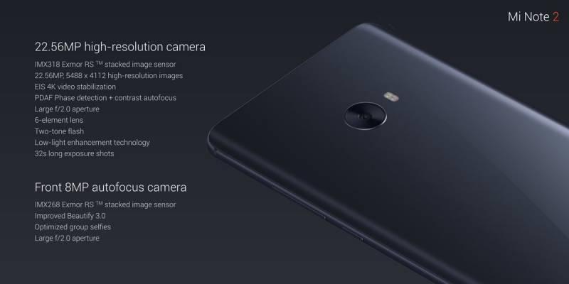 mi-note-2-kamera