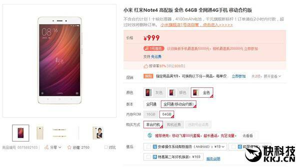 redmi-note-4-price-cut