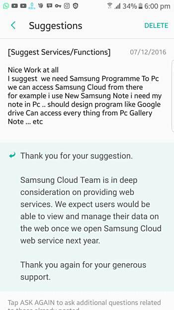 samsung-cloud