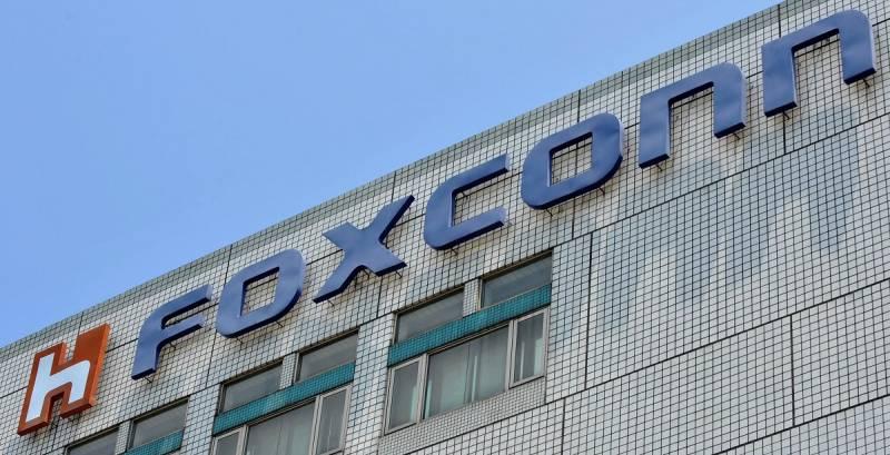 foxconn-hq-in-taiwan