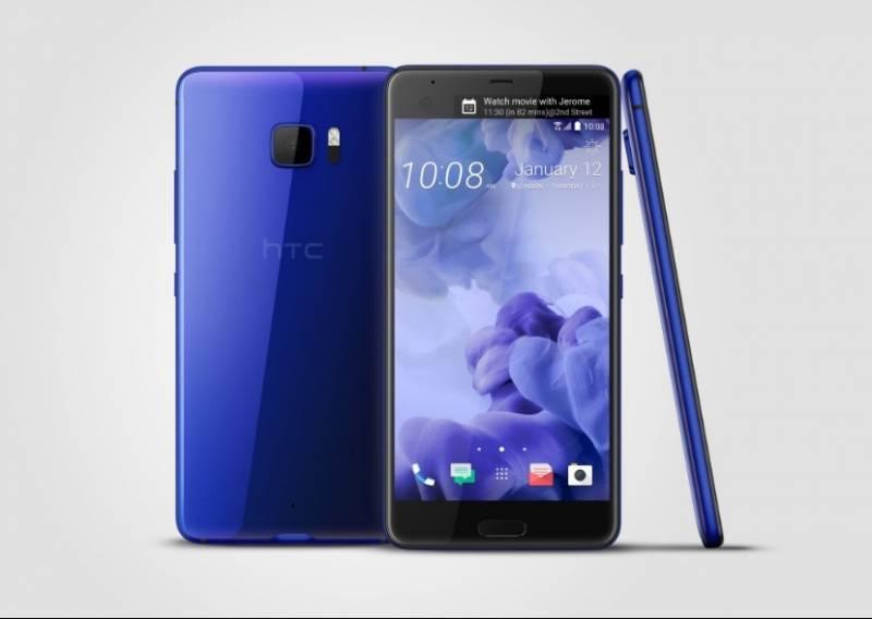 HTC U Ultra 1