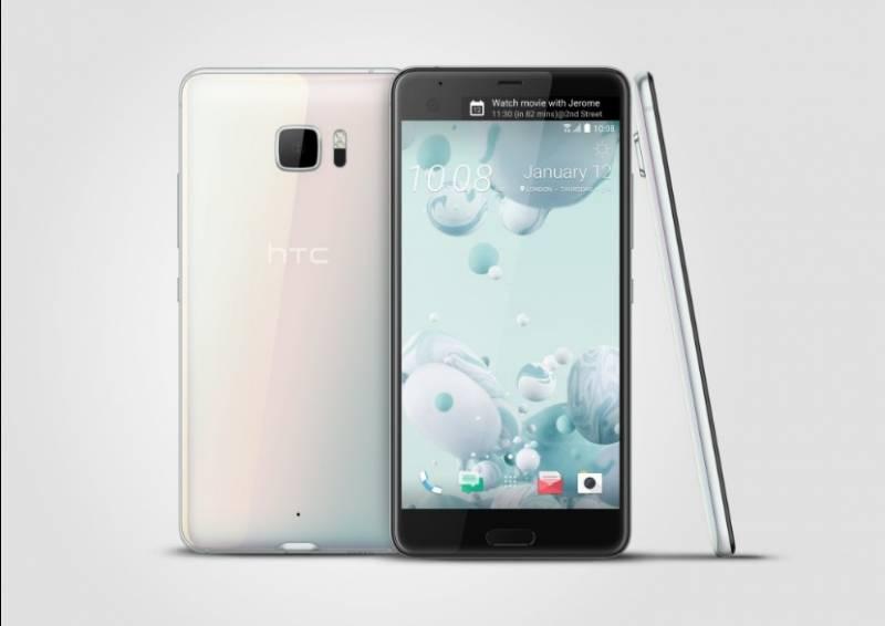 HTC U Ultra 4
