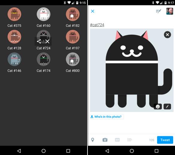 android nougat easter egg