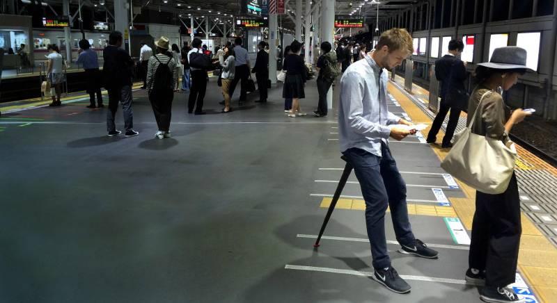 Sitpack Metro Japan