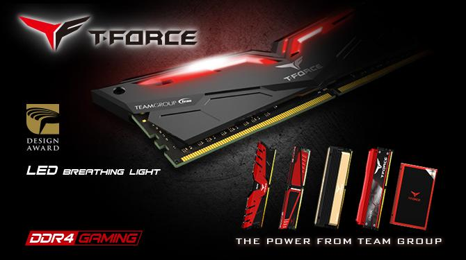 team-group-regroupe-kits-ddr4-gaming-serie-t-force-f