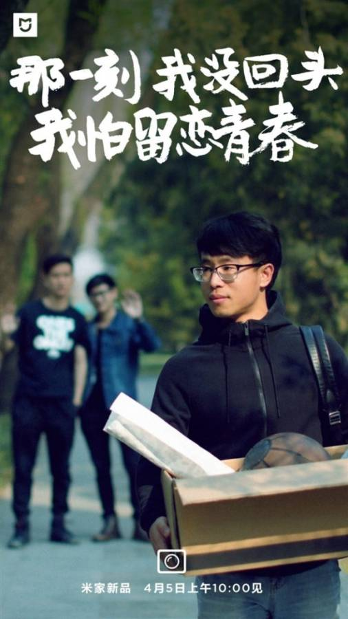 xiaomi-camera-576x1024