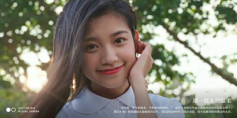 Sampel kamera Xiaomi Mi 6