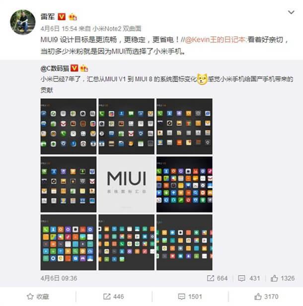 Xiaomi-MIUI-9-update