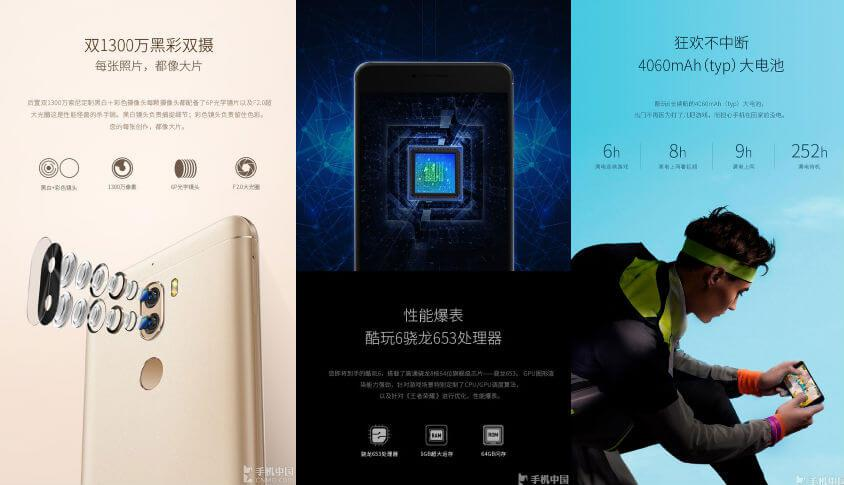 coolpad-play-6-promotion