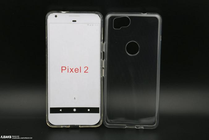 Leaked-Google-Pixel-2-Case