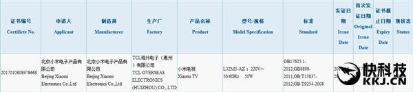 Mi-TV-32-inches