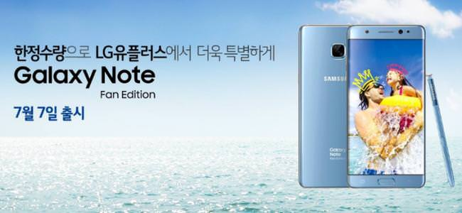 Samsung Galaxy Note 7 FE 00