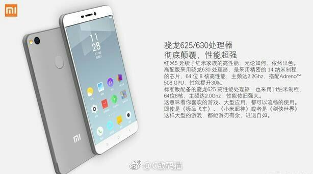 Xiaomi Redmi 5 3