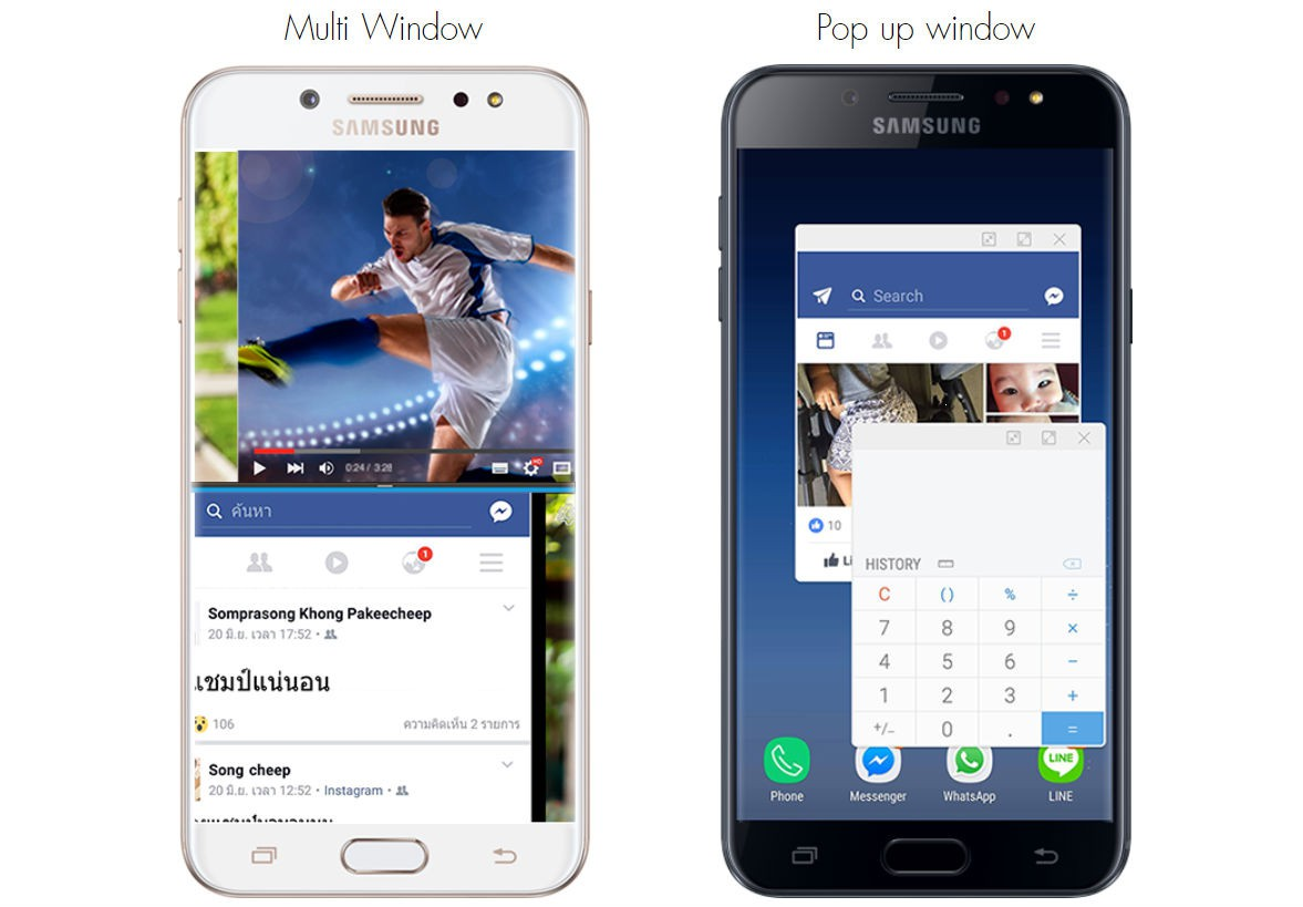 Specifications Samsung Galaxy J7 Smartphone Dual Camera