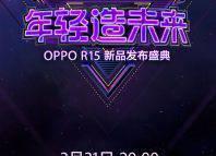 Oppo R15