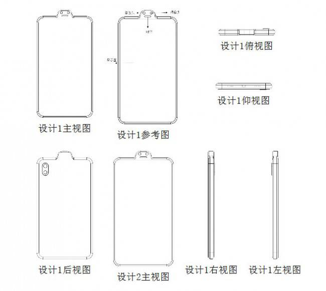 Notch atau poni pada layar adalah salah satu fitur estetika yang paling banyak dibicarakan Xiaomi Patenkan Desain Reverse-Notch, Tidak Seperti Poni Melainkan Seperti Tanduk